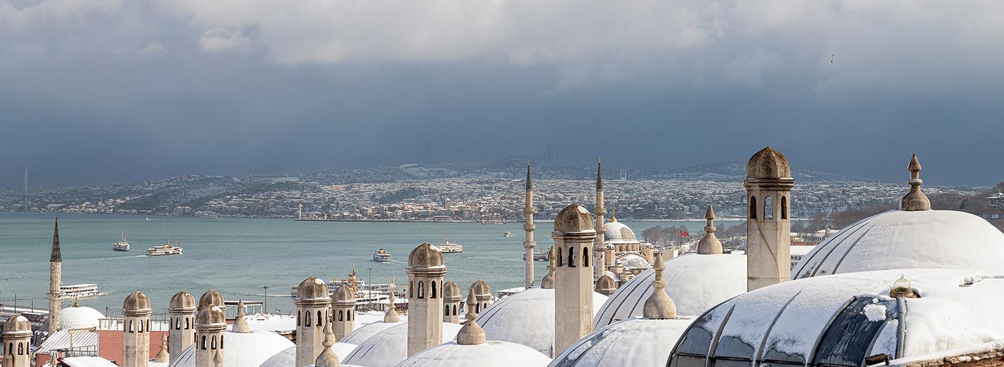 Muslim Mosque Turkey
