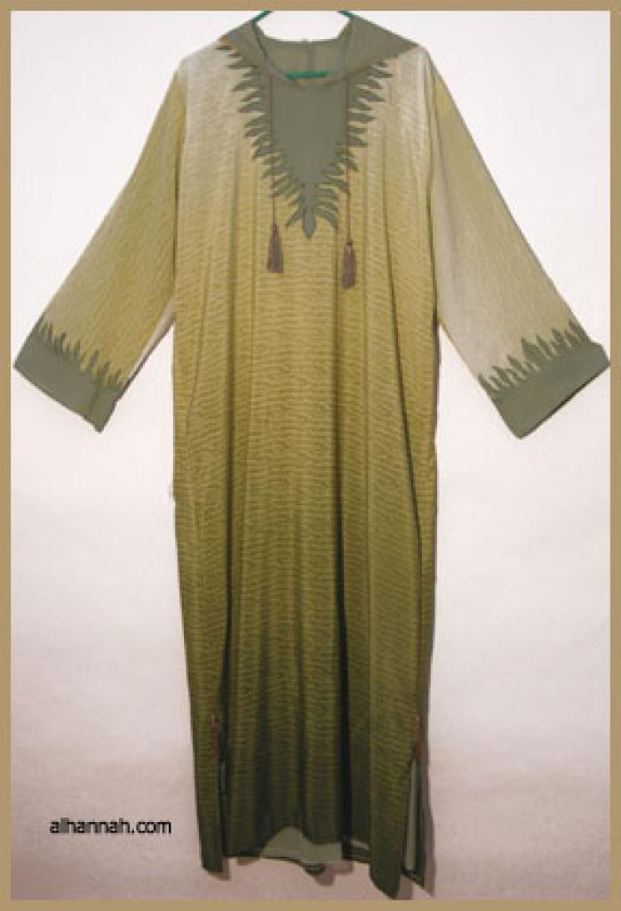 Traditional Double Layered Pull Over Abaya.  ab299