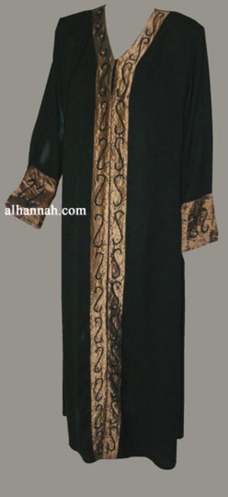 Al Karam Embroidered Abaya ab334