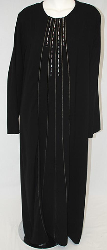 Dawayah Al Karam Embroidered Abaya  ab446