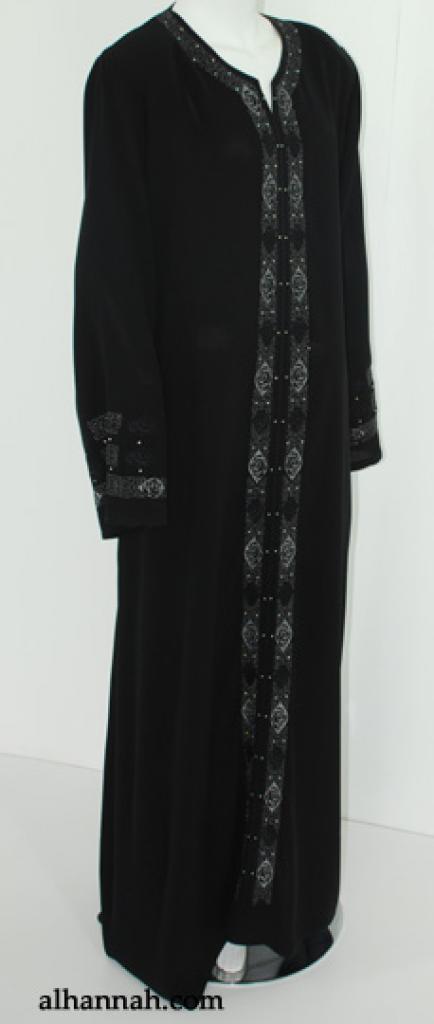 Al Karam Wardi Embroidered Abaya ab521