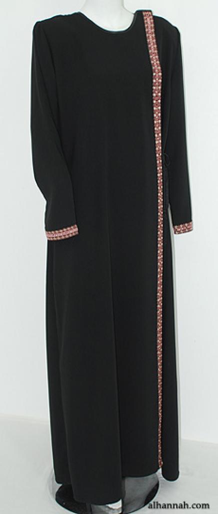 Al Karam Shoulder Close Khaleji-Style Embroidered Abaya  ab534