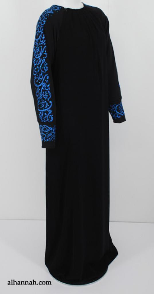 Al Karam Crystal Accent Abaya ab542