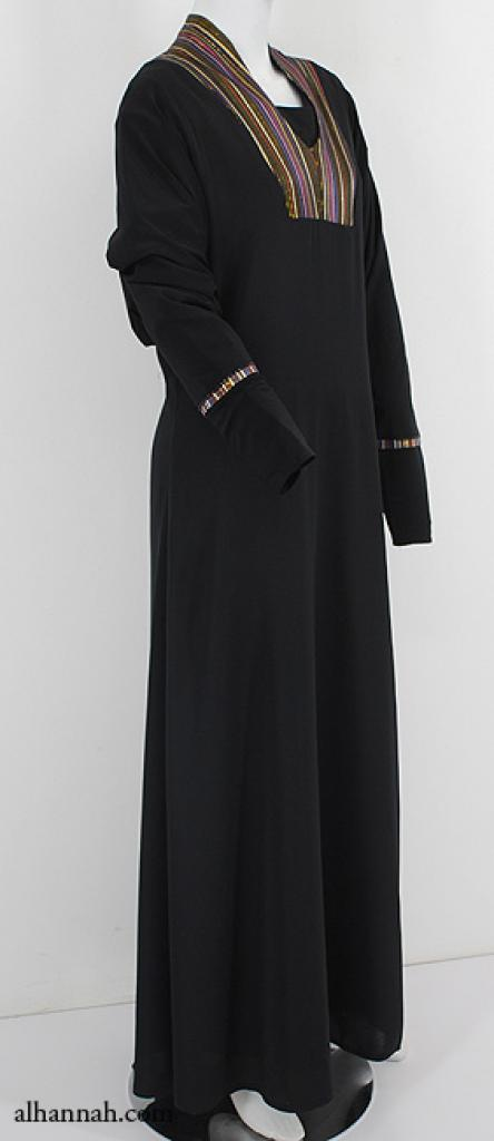 Striped Womens Jordanian Abaya ab579