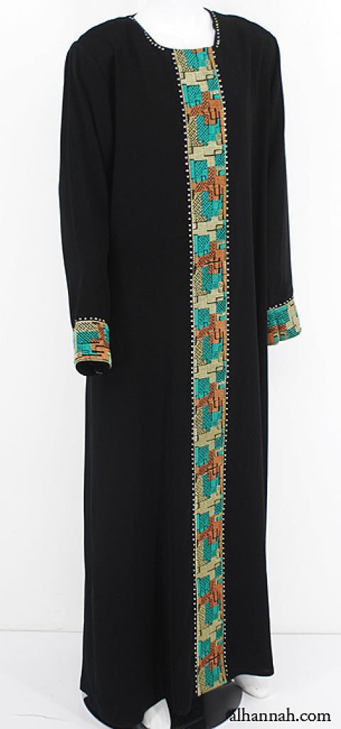 Embroidered Womens Abaya ab586