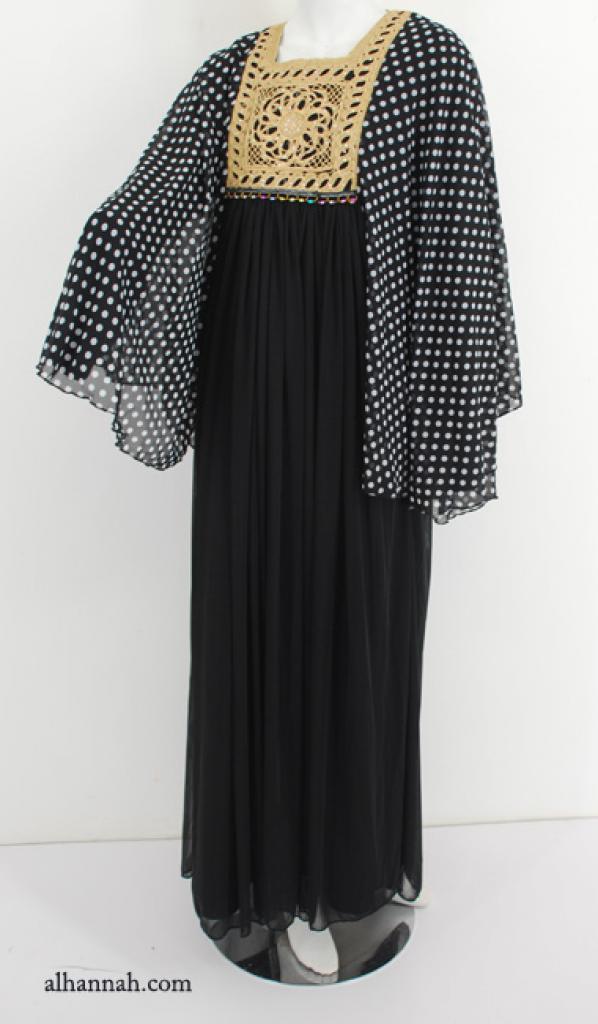 Premium Chiffon Embroidered Multi-Layer Abaya ab592