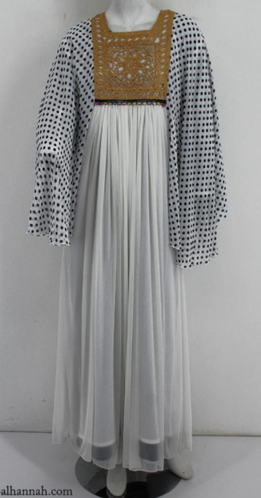 Premium Chiffon Embroidered Multi-Layer Abaya ab593