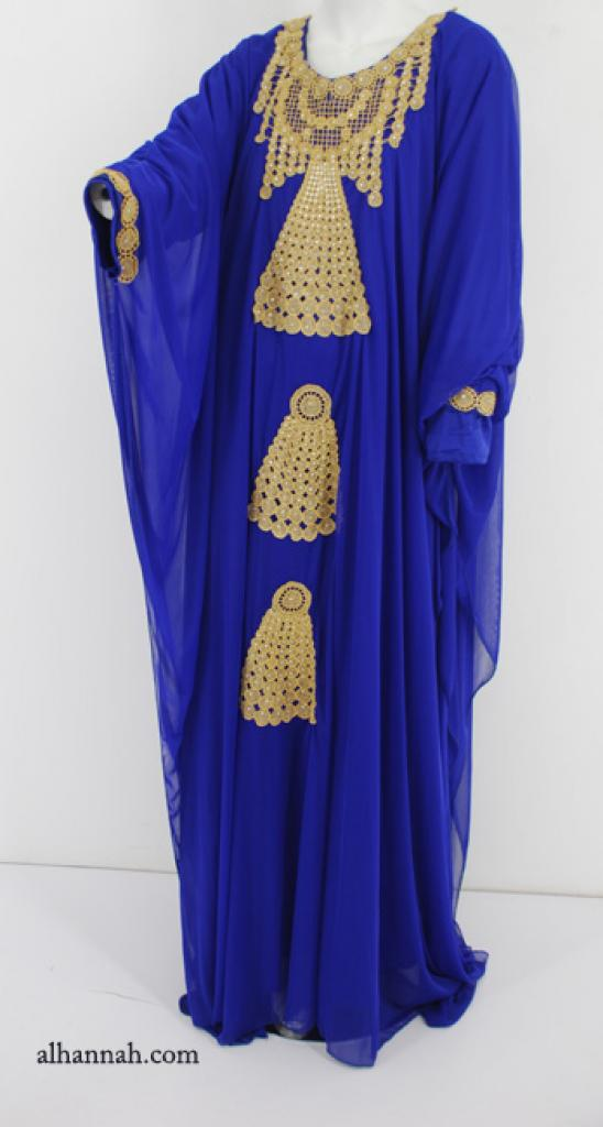 Premium Chiffon Embroidered Multi-Layer Abaya ab597