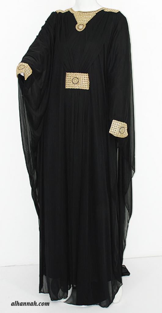 Premium Chiffon Embroidered Multi-Layer Abaya ab618