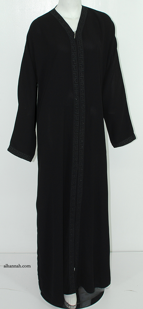 Aamaal Abaya - Khalije Style ab642