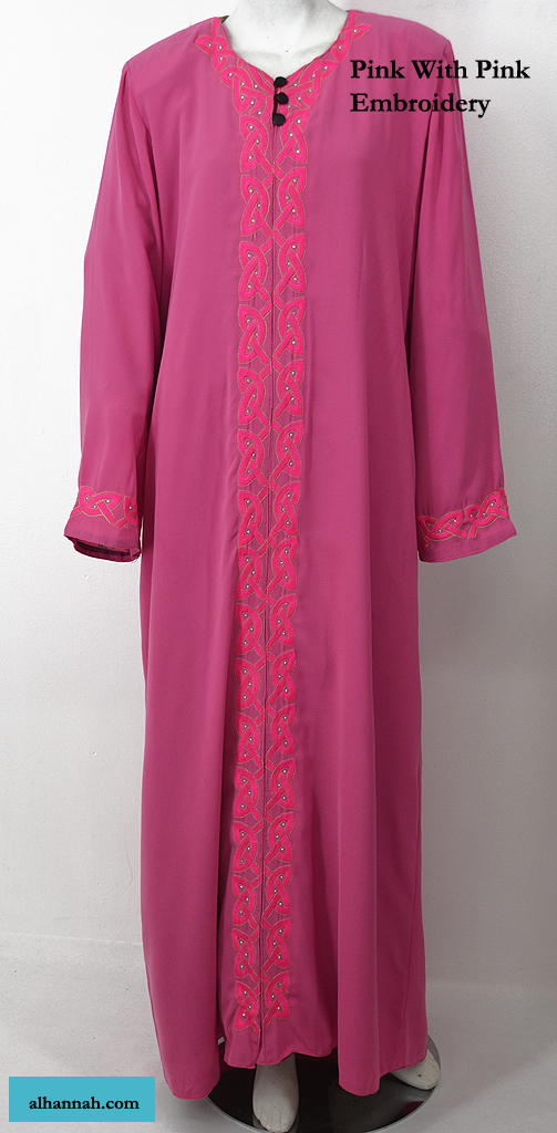 Bilqees Abaya - Pull Over Style ab663