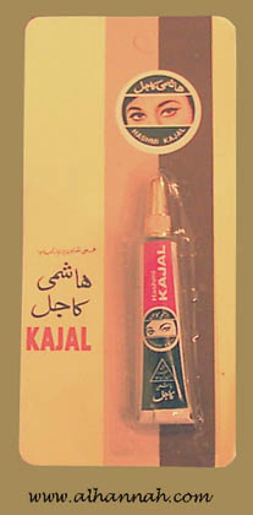 Kohl Cream Tube ac114