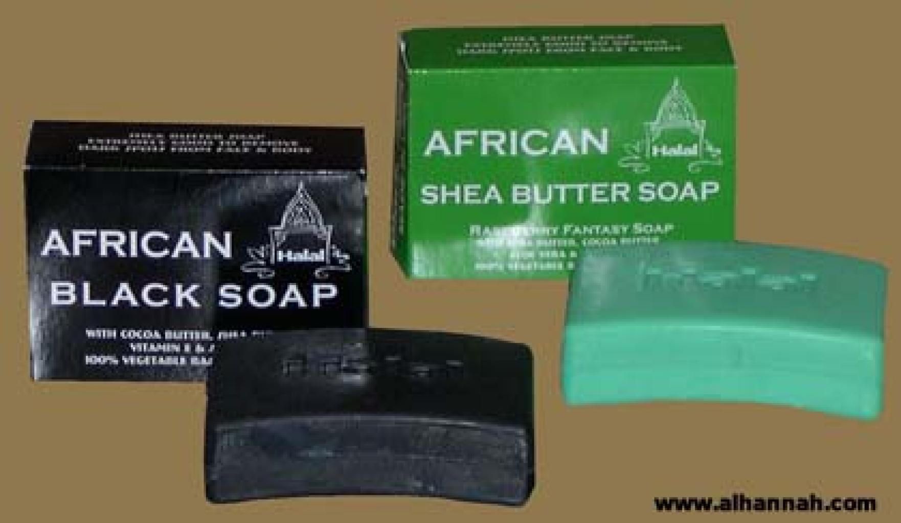 African Halal Premium Vegetable Soap ac145