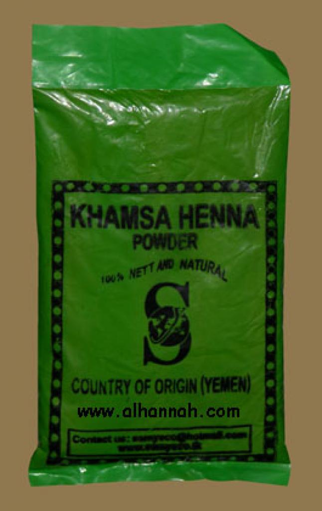Khamsa Henna Powder from Yemen  ac147