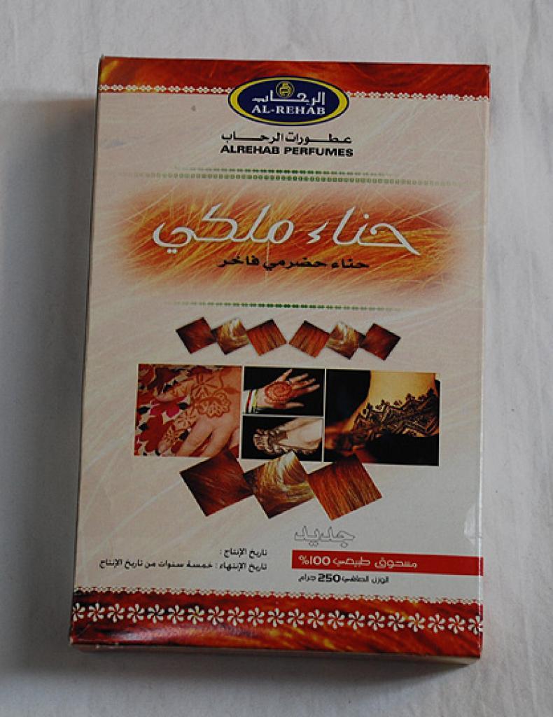Al Rehab Boxed Henna Powder ac244