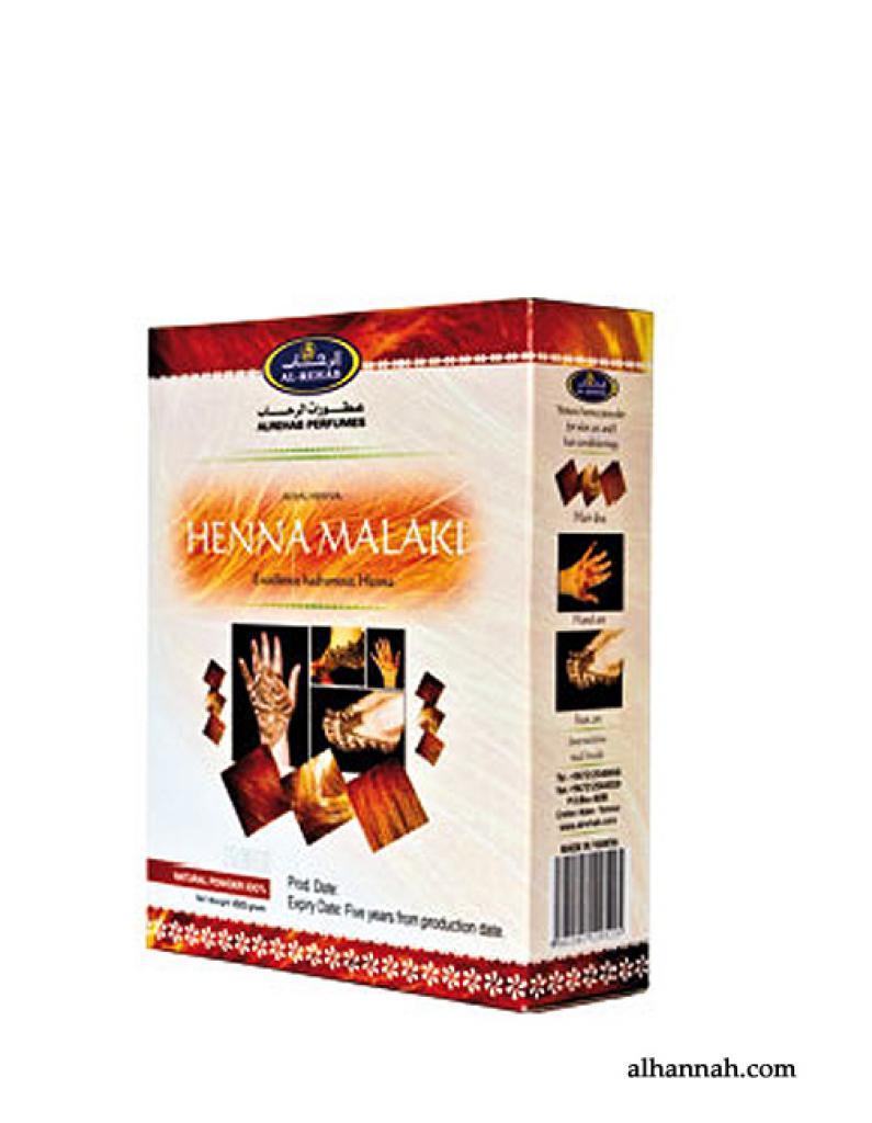 Al Rehab Henna Malaki Boxed Henna Powder  ac276
