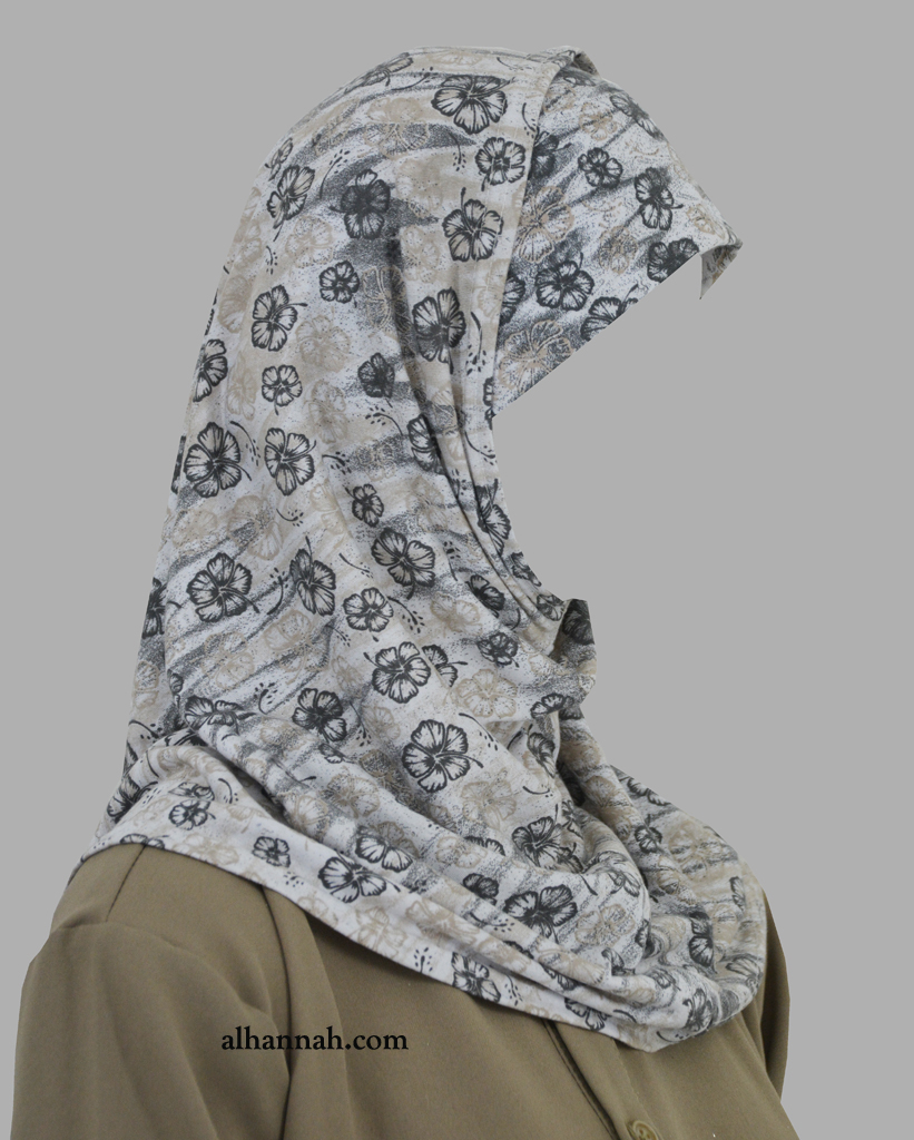 Girls AlAmirah Hijab with Contrasting Floral Print ch505