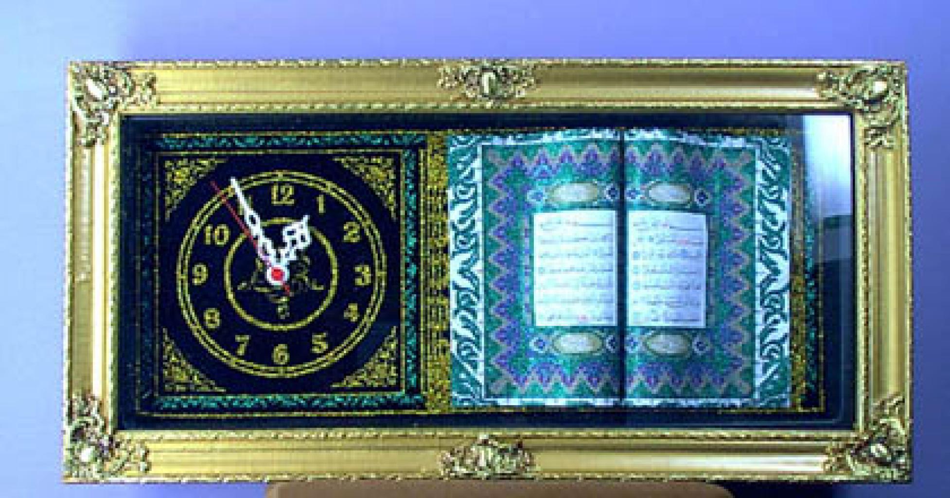 Decorative Middle Eastern Wallclock gi126