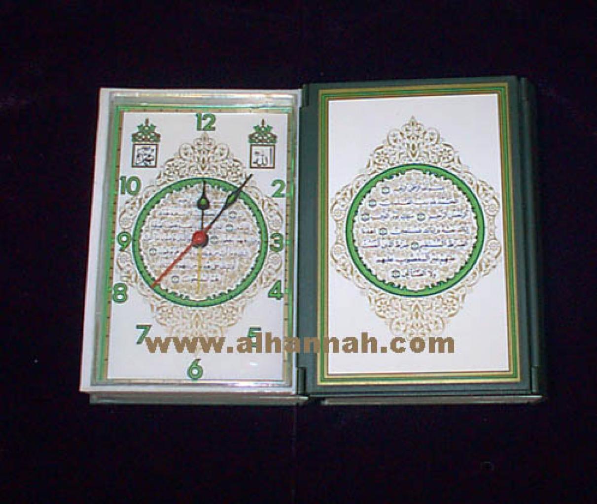 Mosque Azan Alarm Clock  gi150