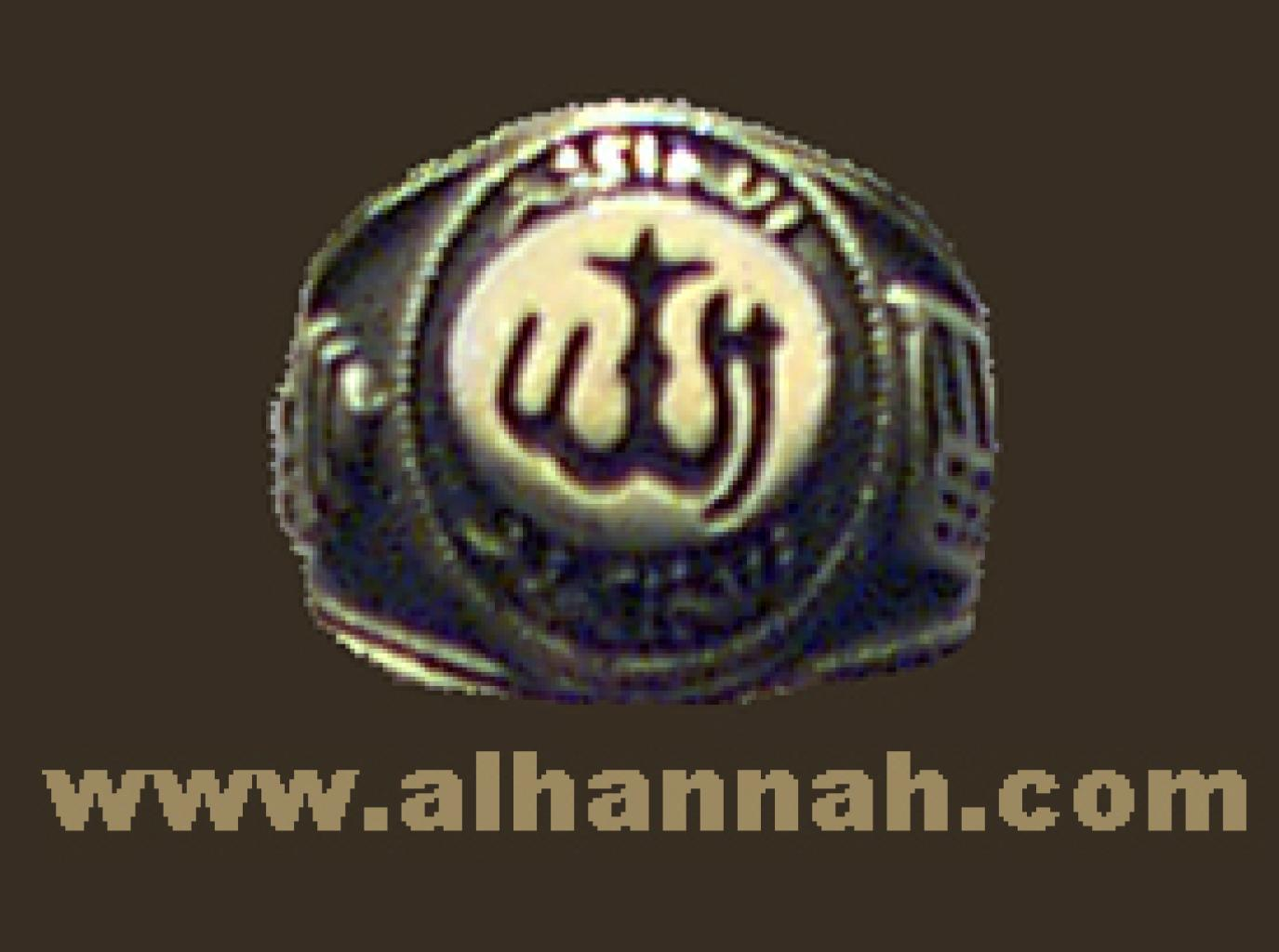 Mens Islamic Ring  gi300