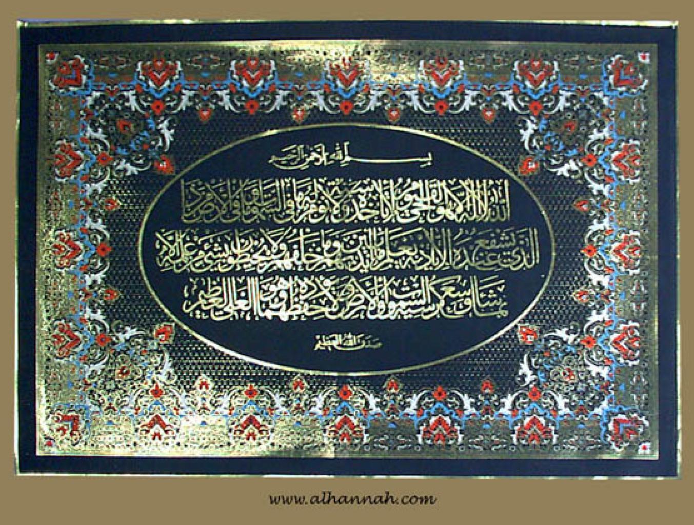 Middle Eastern Gilded Velvet Wallhanging  gi303