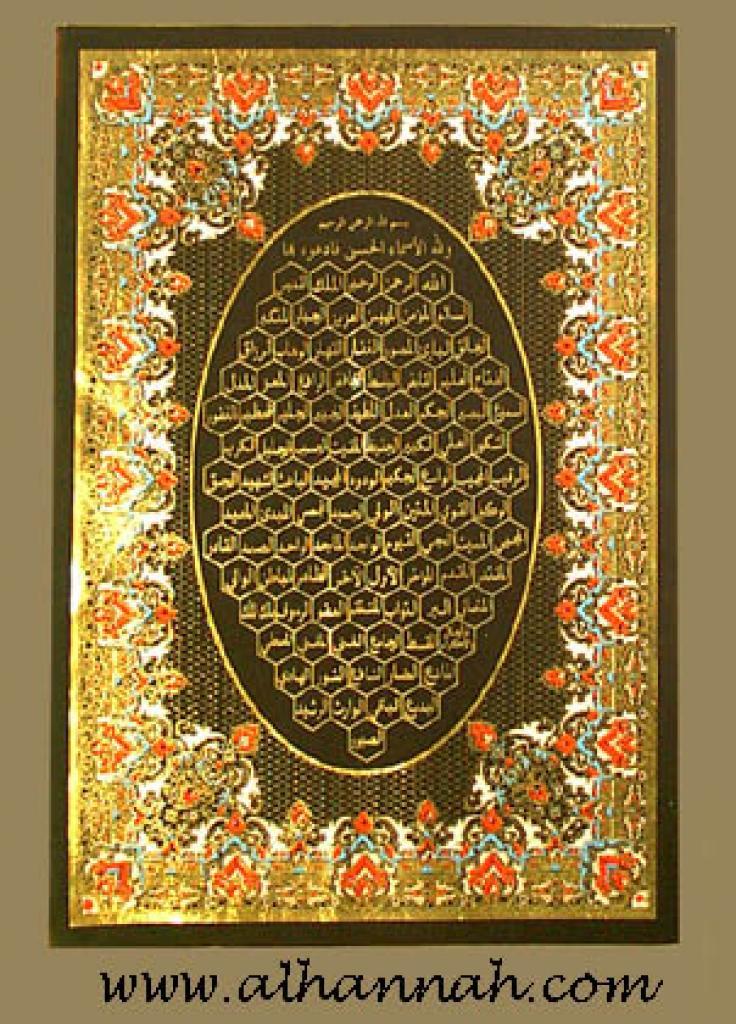 Middle Eastern Gilded Velvet Wall Hanging  gi306