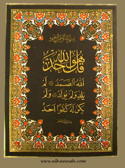 Middle Eastern Gilded Velvet Wall Hanging  gi309