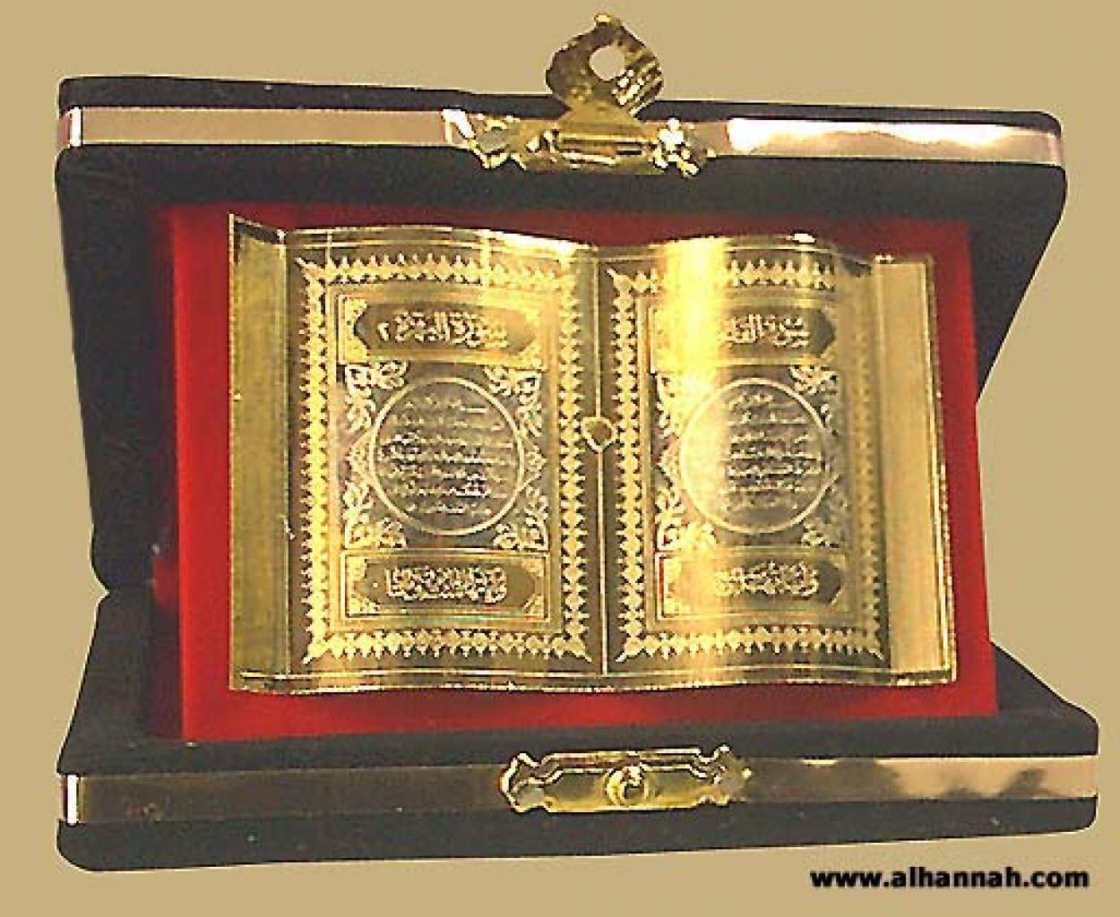 Brass Quran Page in Velvet Box gi331