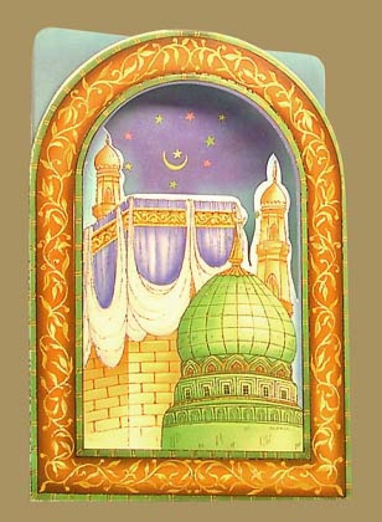 Eid Card gi334