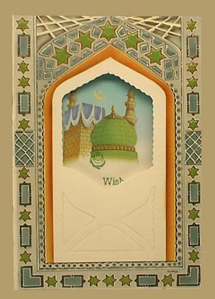 Eid Card  gi335