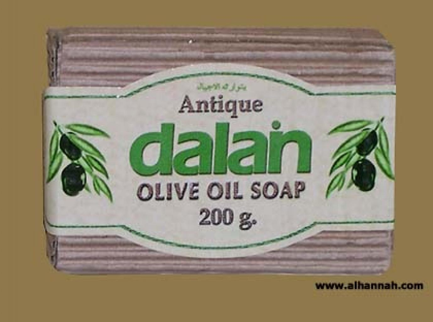 Handmade Olive Oil Bath Soap gi344