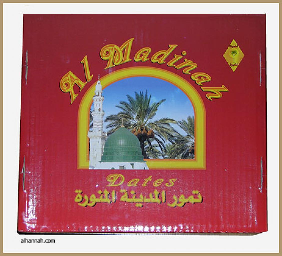 Al Madinah Saudi Dates gi363
