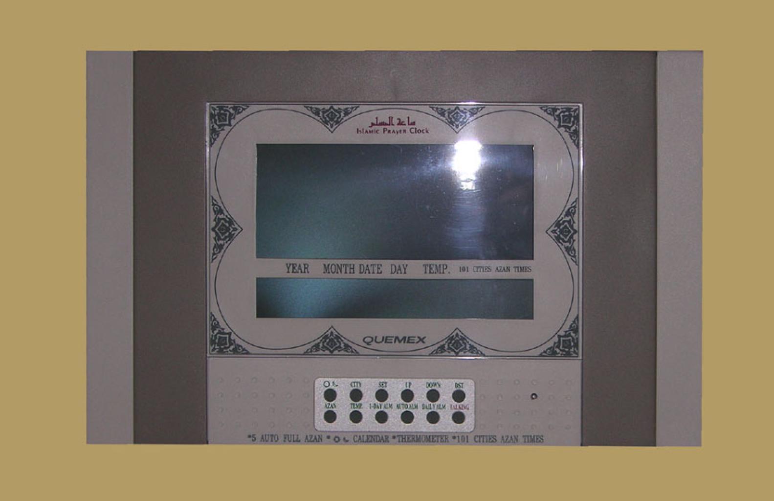 Self Programming Azan Clock gi368