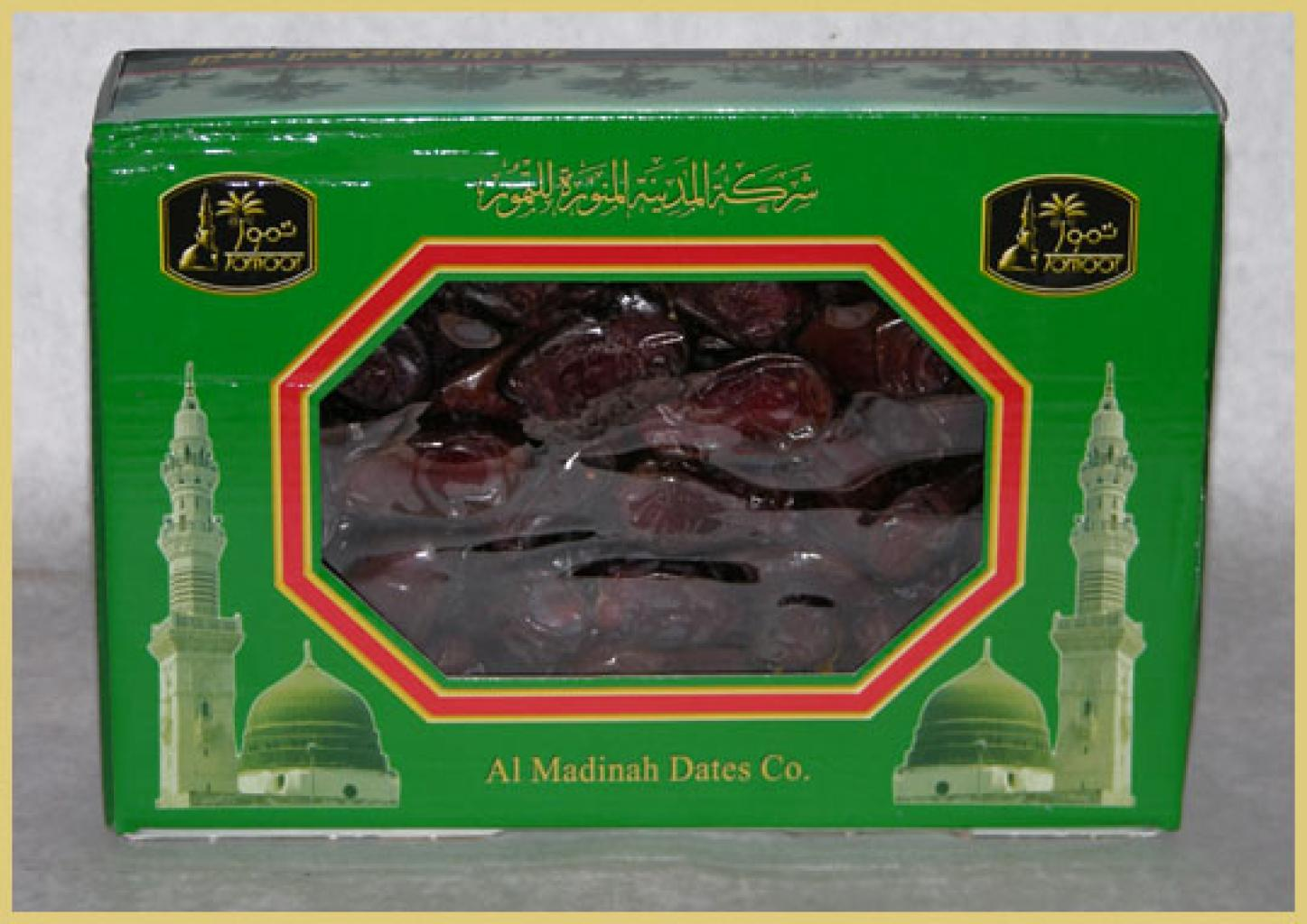 Premium Quality Boxed Saudi Dates gi377