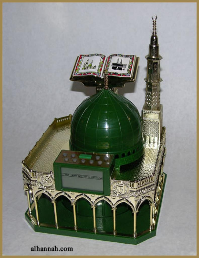 Deluxe Automatic Azan Clock gi381