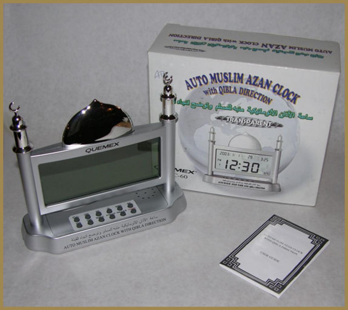 Deluxe Automatic Azan Clock gi382
