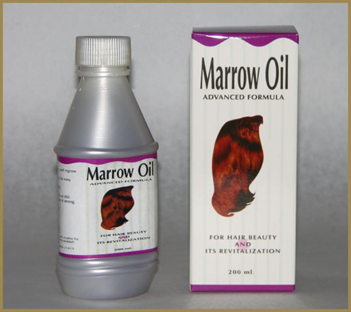 Hamil Al-Musk Marrow Hair Oil gi396
