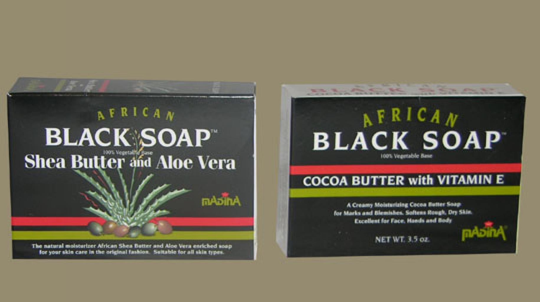 African Black Soap gi408