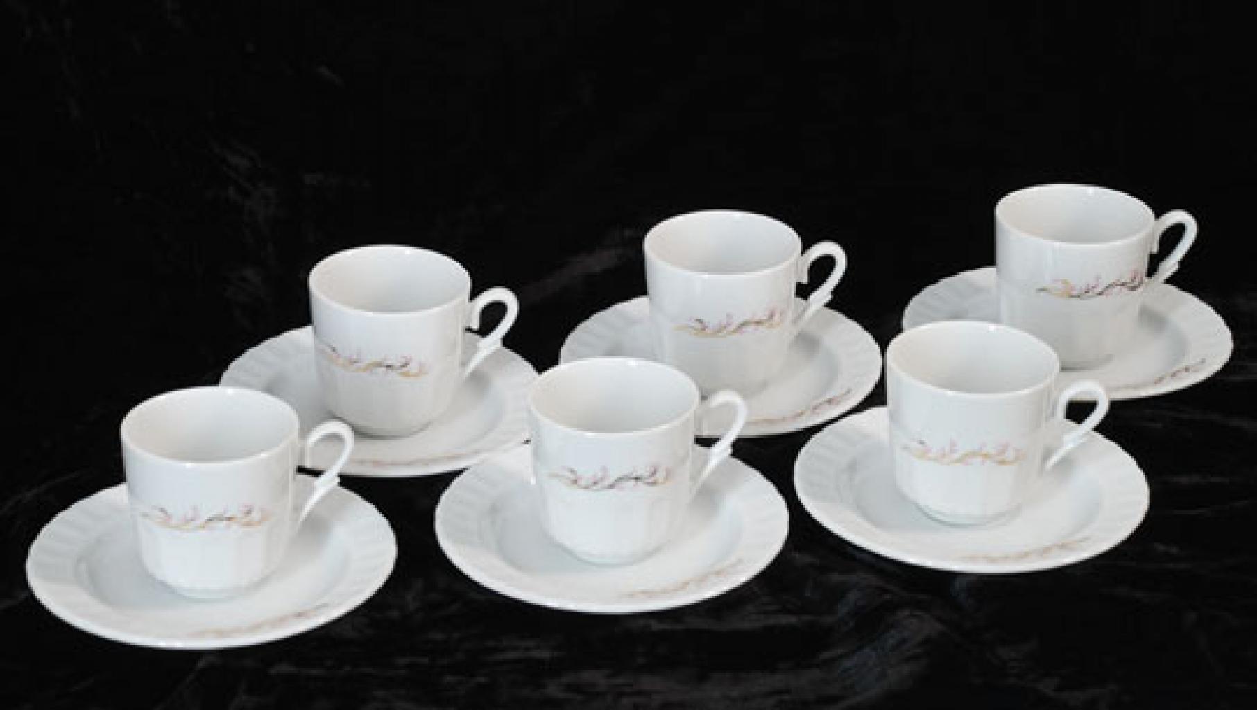 Arabian Demitasse Coffee Cups gi410