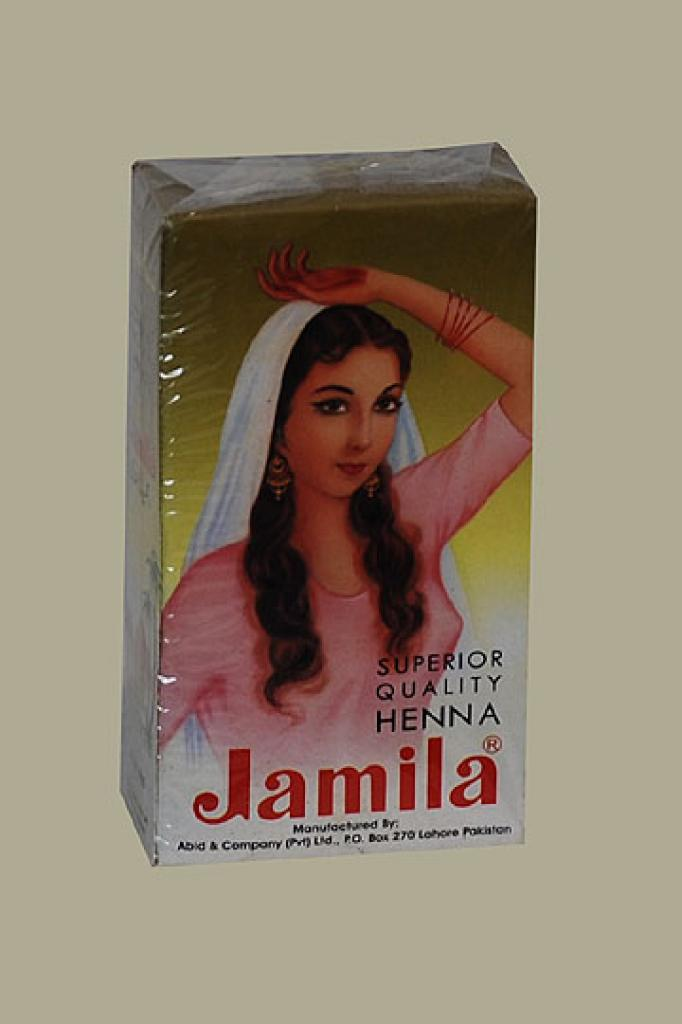 Jamila Henna gi411