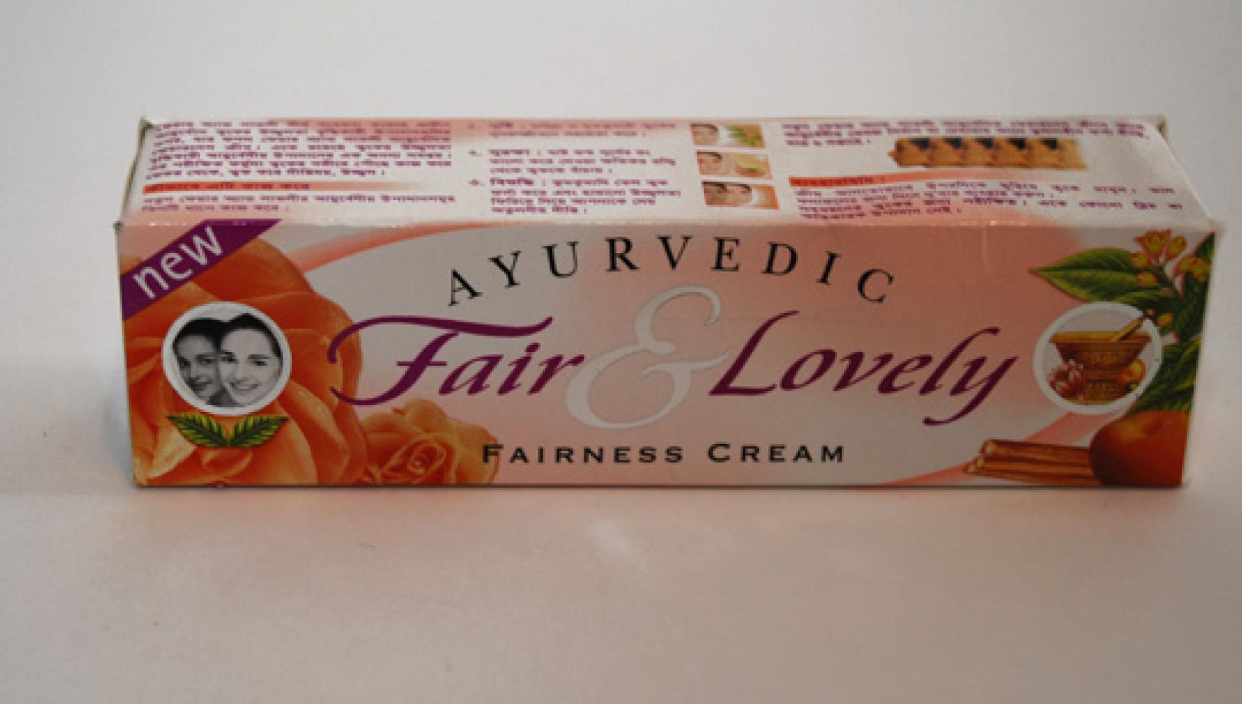 Fair and Lovely Fairness Cream gi465