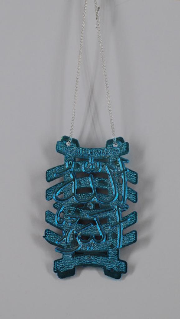 Hanging Islamic ornament  gi479
