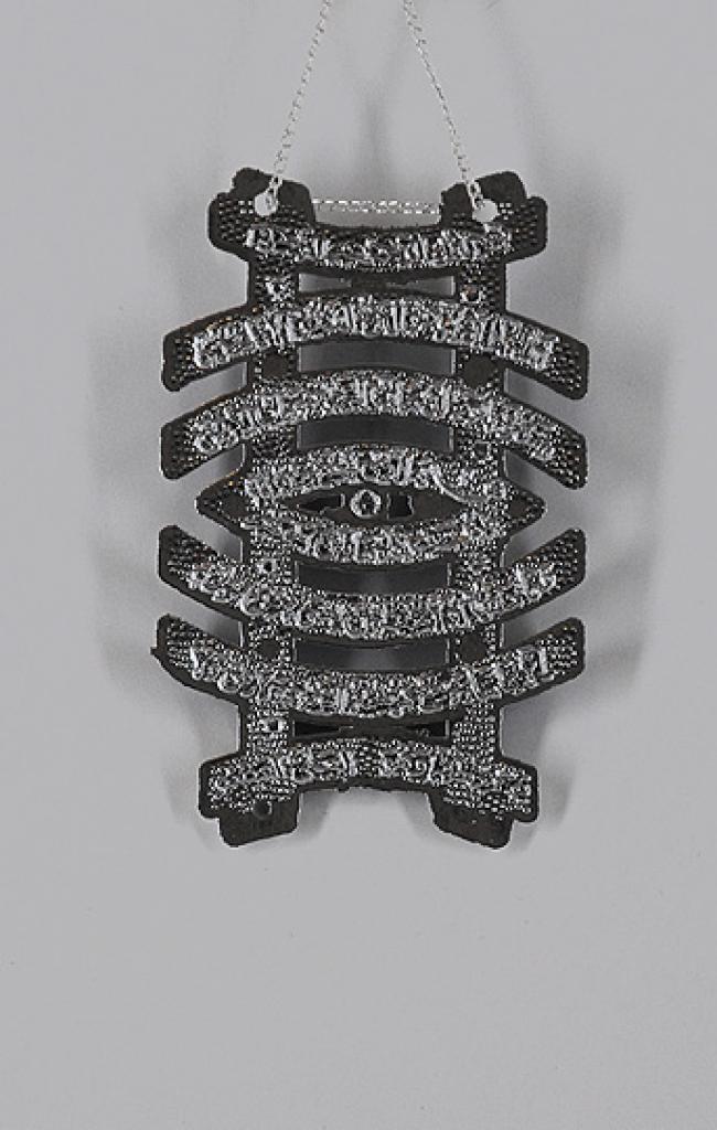 Hanging Islamic ornament  gi480