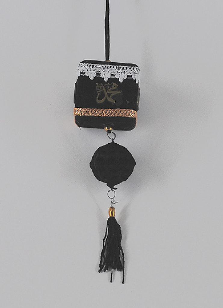 Hanging Islamic ornament  gi485