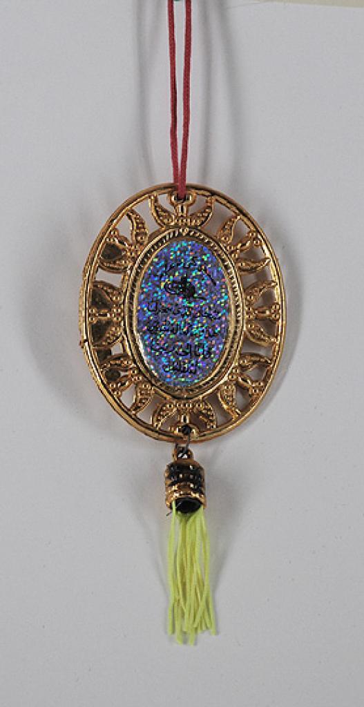 Hanging Islamic ornament  gi486