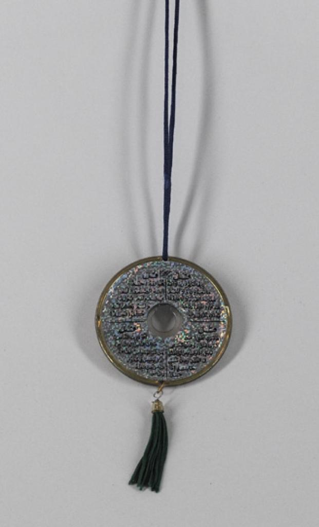 Hanging Islamic ornament  gi487