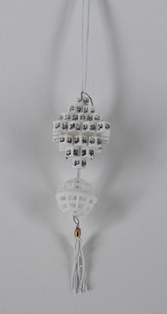 Hanging Islamic ornament  gi490