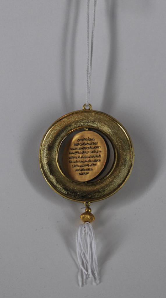 Hanging Islamic ornament  gi491
