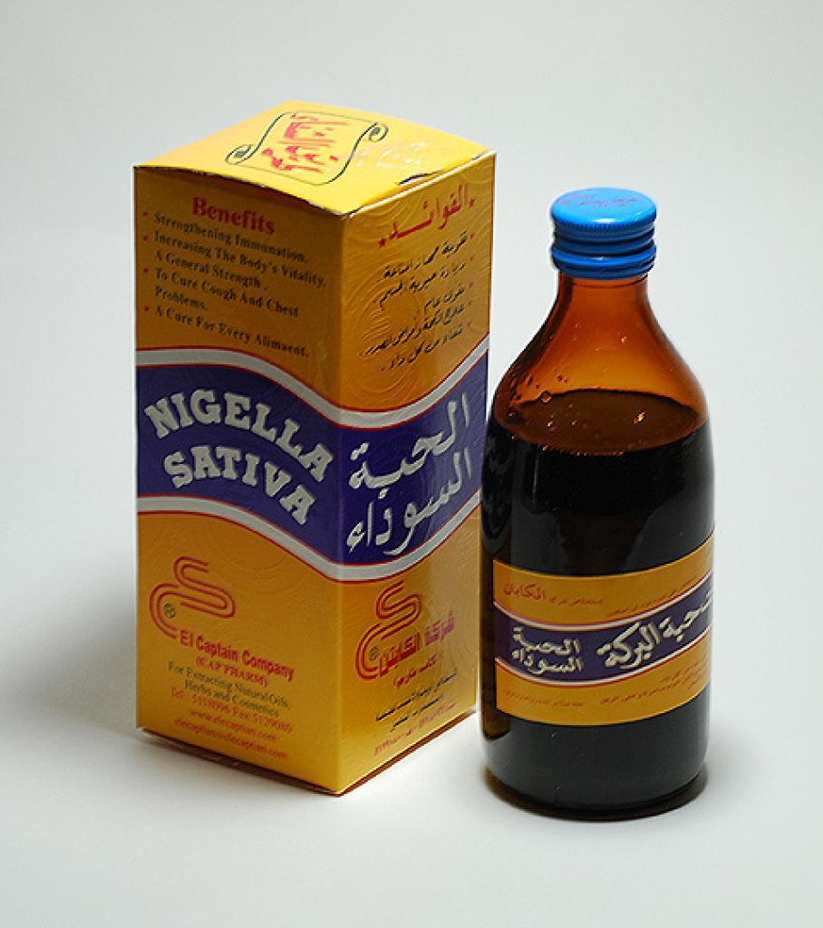 Black Seed Oil  gi500