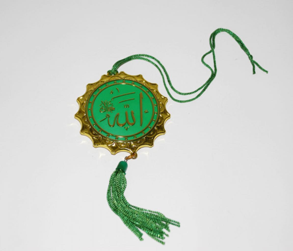 Hanging Islamic ornament  gi507
